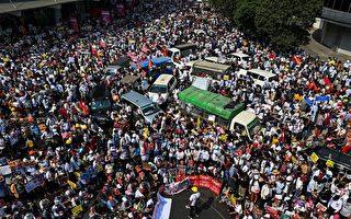 组图:缅甸全国大罢工 持续抗议军事政变