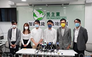 香港政党批政府拒设失业援助