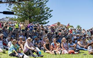 珀斯數千人參加「反對強制注射疫苗」遊行
