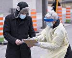 【渥太華疫情2·19】重回橙區 部分企業繼續關門