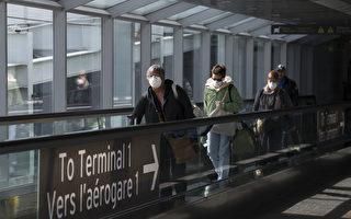 皮尔逊机场入境旅客拒不入酒店隔离 被罚款