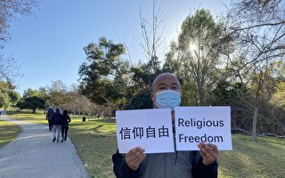 中共调查学生信仰 海外侨民忧迫害又起