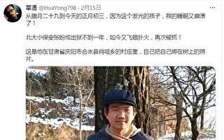 抗共青年张盼成网上发布视频再遭抓捕