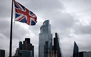 周晓辉:英国目光转向印太 协力抗衡中共