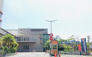 嘉义市预告划设首座空气品质维护区