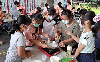 2021年度推动食米学园计划开始报名