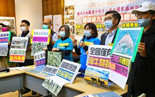 保护渔民文资 环团吁划设彰化国家级湿地