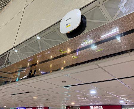 桃園機場率先全國所有交通場站,提升無線網路系統設備至最新技術Wi-Fi 6規格,布建超過550顆基地臺。