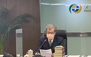 緬甸政變 台金管會:3家國銀營運正常、人員均安