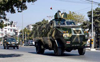 缅甸政变 学者:恐有中共介入