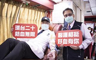 解血庫荒 大千捐血活動民眾熱情響應