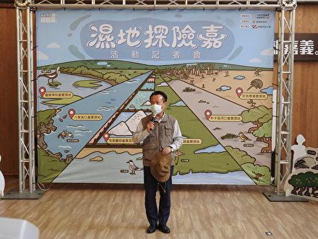 """嘉义县长翁章梁(如图)在""""嘉义县湿地生态环境教育系列活动""""行前记者会中致词。"""