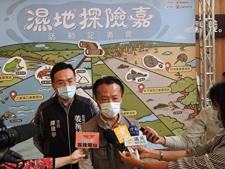 """嘉义县长翁章梁(右)在""""嘉义县湿地生态环境教育系列活动""""行前记者会中接受媒体联访。"""