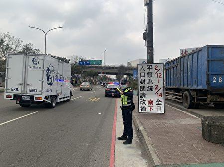 台66线快速道路汇入国道一号平镇系统交流道南下匝道入口匝道管制,用路人注意。