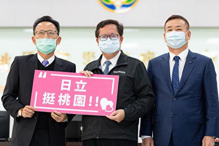 台湾日立江森自控股份有限公司捐赠空气清净机20台。