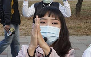 民进党:拿中共国安法罢免台湾议员 太荒谬