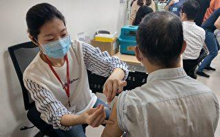 桃市13区加开流感疫苗接种站 尽速接种疫苗