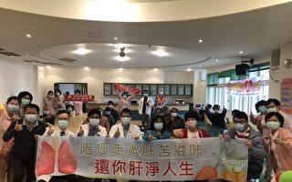 朴子醫院C肝特攻隊 紮實社區服務