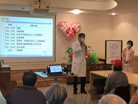 朴子醫院舉辦C型肝炎新知講座,院長賴仲亮到場指導並致詞。