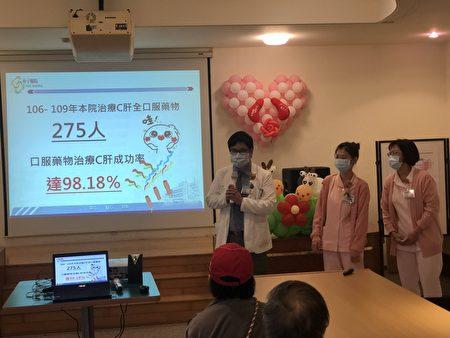 朴子醫院舉辦C型肝炎新知講座,多位民眾到場共襄盛舉。
