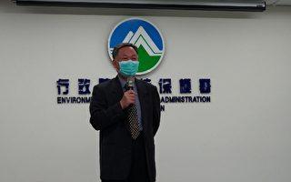 台灣南部空品糟 鄭明典:混合層偏低汙染難擴散