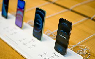 传苹果公司将iPhone 12从大陆转到印度生产