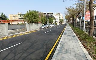 员林市万年路打造新风貌 提供友善行走环境