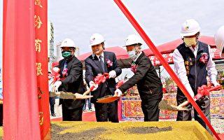 中石化布局投資60億 在頭份廠蓋精細化工廠