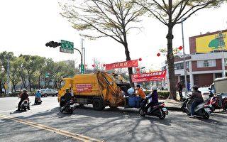 嘉市初一至初四定点垃圾车 多使用勿追车