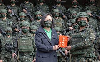 共机不断侵扰台湾空域 国军年假不得闲