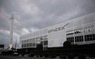 星链、星舰双双吸金 SpaceX新融资后估值暴增6成
