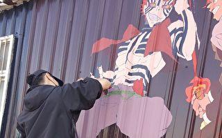 北漂青年許立群犧牲年假 彩繪社區牆美化鄉里