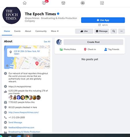 英文大纪元脸书页面被封。