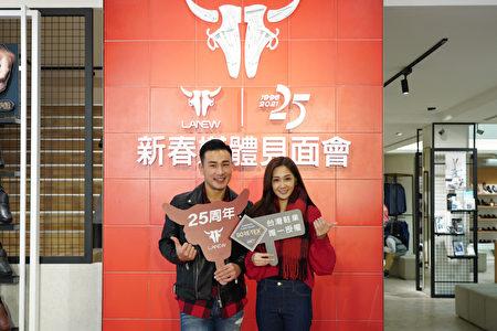 """八点档《多情城市》""""群飞CP""""邱子芯、傅子纯拍摄新春KUSO广告片。"""