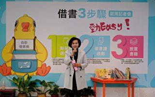 宜县首创丑小鸭自助借书机  借书只要3步骤