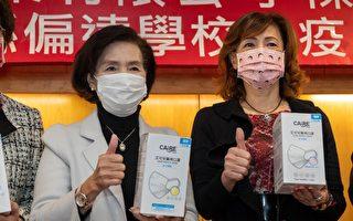 威欣利公司捐赠4万片口罩 助偏乡学童