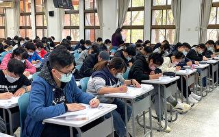 中正大学硕班招生笔试5,423名考生应试  3月12日放榜