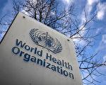 【疫情5.28】印度籲世衛重啟病毒起源調查