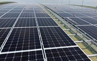 台鐵推動綠能 設置太陽光電已達17.15百萬瓦