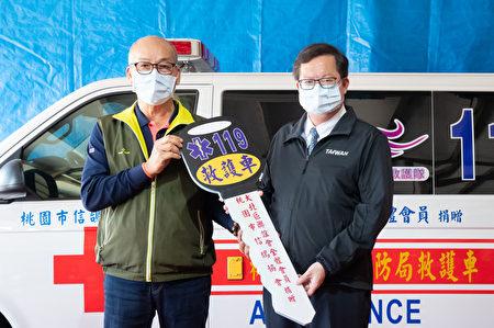 桃园市长郑文灿与桃园市信鸽协会大北区分会执行长徐震祐合影。