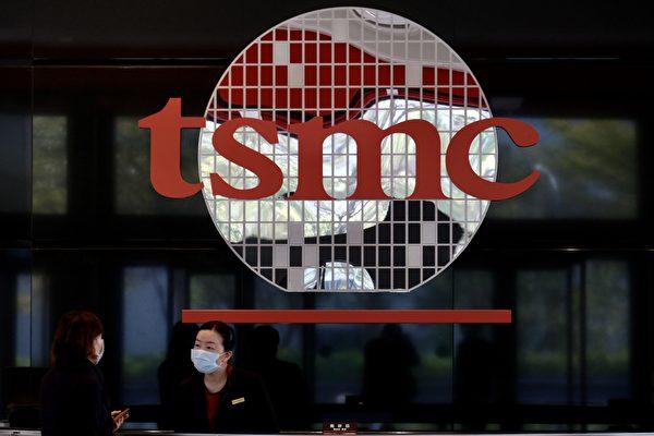 台湾有可能遭军事进攻 台积电关乎美战略安全