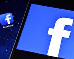 反壟斷訴訟被駁回 美48州繼續告臉書