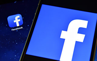 英媒爆料:臉書收錢替中共大外宣