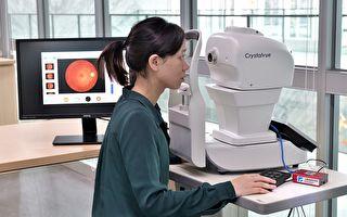 工研院專家傳心法 培育AI醫療影像辨識人才