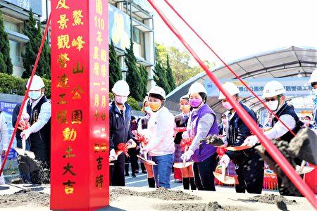 台中清水鳌峰山公园新建停车场与公厕,22日举行开工典礼。