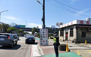 和平纪念日连续假期国道匝道管制   用路人注意