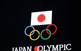東京奧運不對海外觀眾開放 史上首例