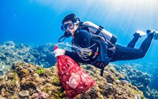 維護海洋環境 屏東縣連2年獲全國特優