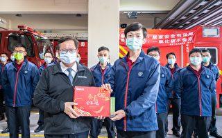鄭文燦感謝消防分隊辛勞 勉完成每項消防任務