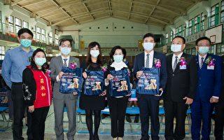 國際扶輪全球獎助金 捐贈300袋袋相傳童書